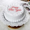 1 Kg Round Shape Vanilla Cake for New Year