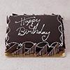 2 Kg Rectangle Shape Chocolate Cake with Chocolate Fence