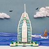 909 Pcs Burj Al Arab Hotel Micro Block Building Set