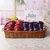 Basket of 1 Kg Apples with Dairy Milk Fruit N Nut & Greeting Card