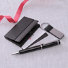 Black Keychain With Card Holder & Pen Hamper