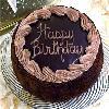 Chocolate Birthday Cake - 4 Pounds