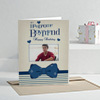 For the Fashionable Hunk Personalized Birthday Greeting Card