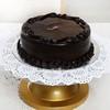 Half Kg Frosty Round Chocolate Cake