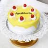 Half Kg Round Shape Pineapple Cake