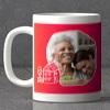 Home is where Mum is Personalized Birthday Mug