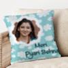 Meri Pyari Behna Personalized Cushion