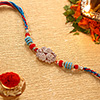 Metallic Floral Heart Shaped Rakhi