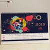 Mom & Me Personalized Desk Calendar (A4)