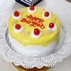 New Year 2kg Round Shaped Pineapple Cake