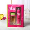 Nike Trendy Deo & Perfume Set With Good Luck Plant
