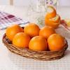 Oval Basket of Fresh 1 Kg Oranges