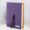 Personalized Purple Diary with Pen