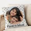 Pyara Bhai Personalized Cushion