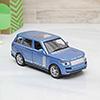 Range Rover Blue Toy Car