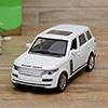Range Rover White Toy Car