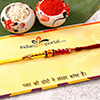 Red and Yellow Beaded Rakhi  Thread