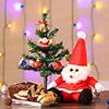 Santa Teddy with Christmas Tree & Cake