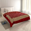 Soft and Fuzzy Maroon Quilt