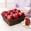 Square Basket of 1.5 Kg Apples