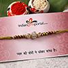 Stunning Stone Studded Rakhi Thread