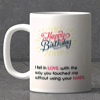 The way you touched me Personalized Birthday Mug