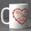 You are Best in the World Personalized Mug